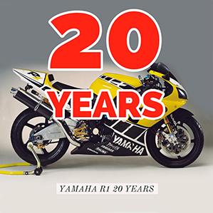 Yamaha R1 20 year anniversary